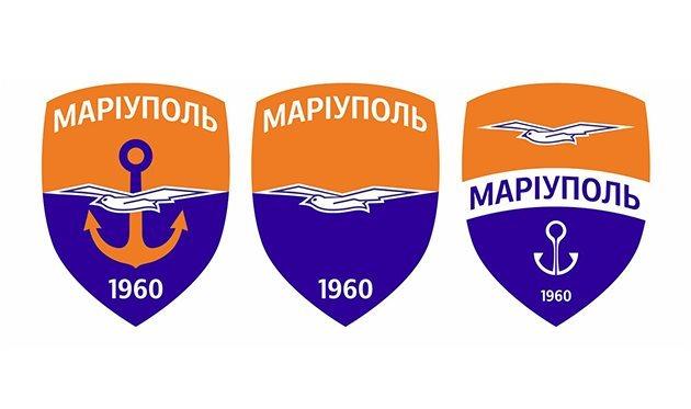 Мариуполь представил новый логотип