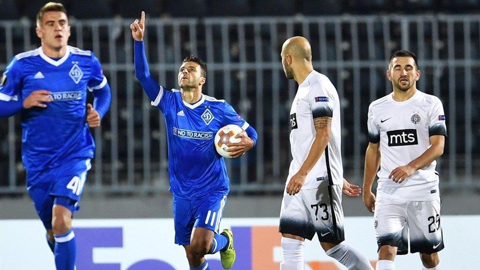 «Динамо» вышло изгруппы Лиги Европы спервого места