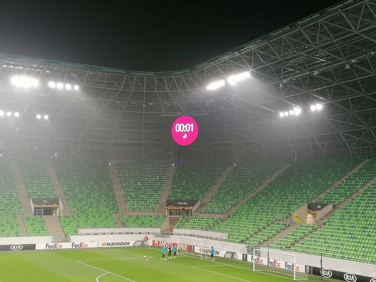 Украинские клубы могут только позавидовать: впечатления от выезда на матч Ференцвароша