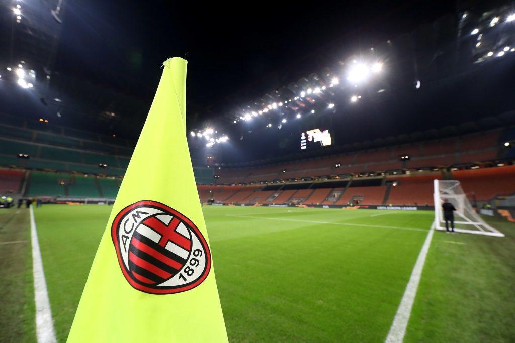 Милан — Ювентус. Накануне