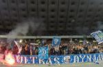 Динамо 1:0 Шахтер