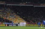Динамо 5:2 Эвертон