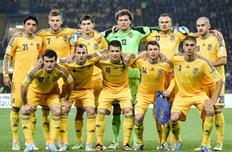 Украина 1:0 Польша