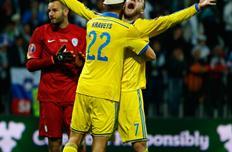 Словения 1:1 Украина
