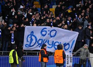 Динамо 6:0 Бешикташ
