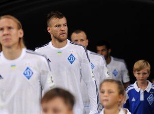 Динамо 2:0 Говерла