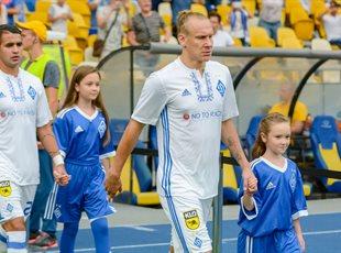 Динамо - Янг Бойз 2:1 Фото с матча