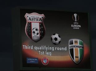 Астра – Александрия 0:0 Фото с матча