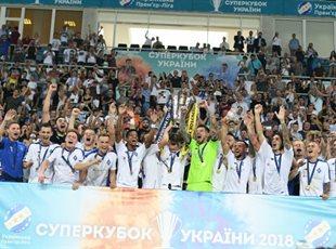 Динамо обладатель Суперкубка Украины: эмоции победителей