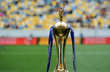 Стали известны все участники 1/4 финала Кубка Украины