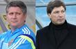 Сергей Ковалец и Юрий Бакалов, veres.club