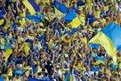 Поддержим сборную Украины в выездном матче с Беларусью!