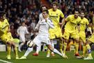 Вильярреал отобрал очки у Реала