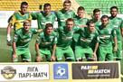 Карпаты – Динамо (Тбилиси) 3:3