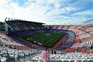 Висенте Кальдерон в последний раз примет футбольный матч