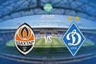 Стали известны стартовые составы финала Кубка Украины