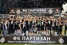 Партизан стал чемпионом Сербии и устроил огненное празднование