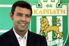 Наварро: Могу гарантировать, что в каждом матче Карпаты будут играть на победу