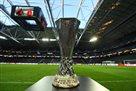 Лига Европы-2017/18: календарь турнира