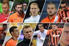 Сборная сезона УПЛ: выбор читателей Football.ua