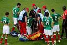 Сальседо получил тяжелую травму в матче с Новой Зеландией