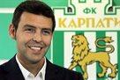 Наварро: Я – оптимист, Карпаты будут двигаться вперед