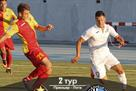 Зирка — Олимпик 0:0 Обзор матча