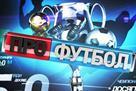 Разбор матча Динамо — Янг Бойз (3:1) в новом выпуске ПроФутбол