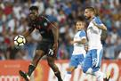 Университатя Крайова — Милан 0:1 Видео гола и обзор матча