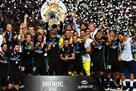 Реал обыграл Манчестер Юнайтед и завоевал Суперкубок Европы