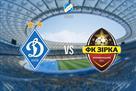 Динамо продает билеты на матч против Зирки несмотря на запрет