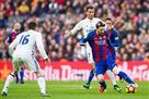 Барселона — Реал. Накануне