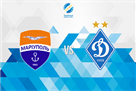 В Мариуполе началась продажа билетов на матч с Динамо