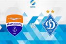 Мариуполь дал письменные гарантии безопасности на матч с Динамо