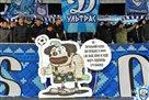 Ультрас Динамо про Мариуполь: Вы превращаете элементарные вещи в цирк