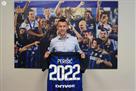 Перишич продлил контракт с Интером до 2022 года