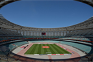 Баку примет финал Лиги Европы 2018/19