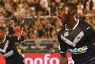 Лига 1: Бордо обыграл Генгам и другие результаты матчей