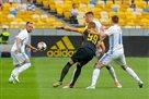 Динамо пригласило фанатов поддержать их в матче с Янг Бойз