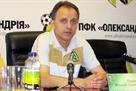 Тренер Александрии: Не смогли забить Олимпику и пропустили нелогичный гол