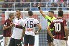 Милан — Дженоа 0:0 Обзор матча