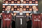 Милан подготовил финансовую подушку безопасности