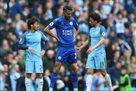 Лестер – Манчестер Сити: Прогноз букмекеров на матч АПЛ