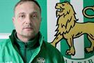 Карпаты подтвердили назначение Бойчишина на пост главного тренера