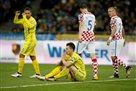 Рейтинг ФИФА: Украина опустилась на пять мест, Испания вошла в Топ-6