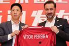 Витор Перейра снова сменил Виллаша-Боаша, на этот раз в Шанхай СИПГ