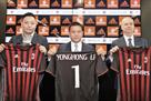 УЕФА отказался заключать добровольное соглашение с Миланом