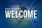 Шабанов — игрок Динамо