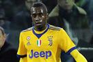 Серия А не накажет Кальяри за расистские оскорбления фанатов клуба в адрес Матюиди