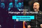 Гвардиола выиграл рекордный титул лучшего менеджера месяца в АПЛ